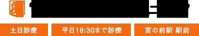 横須賀市衣笠の歯医者 瀧澤歯科医院 - バリアフリーの優しい歯医者